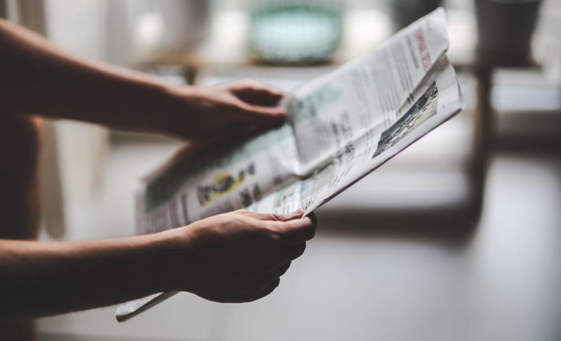 руки газета